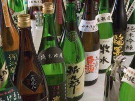 Drinks from around the globe.